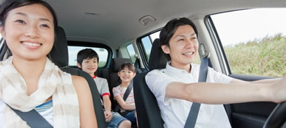 Auto Insurance Page Image